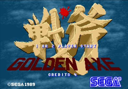 pixelated audio golden axe title screen
