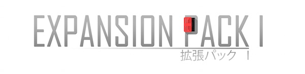 expansion-pack_logo_TEMP
