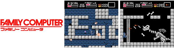 VGM, game music, video game music, chip tunes, Famicom, NES, Nintendo, games, BGM, video game music podcast, retro gaming, retro games, game audio, MSX, Knightmare, Miki Higashino, Konami, Kukeiha Club, Kazuhiko Uehara, Kinuyo Yamashita, Maze of Galious, Shalom