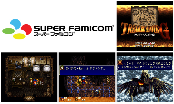 Pixelated Audio - Video Game Music podcast and Retro Gaming Treasure Hunter G Super Famicom RPG Squaresoft