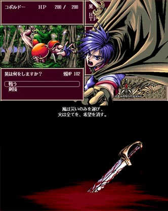 Pixelated Audio - Video Game Music podcast and Retro Gaming Grounseed Exit Studio Twinkle Ryu Umemoto