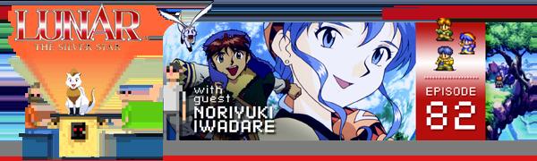 pixelated audio vim podcast lunar the silver start with noriyuki iwadare